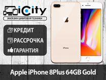 Apple iPhone 8Plus 64GB Gold