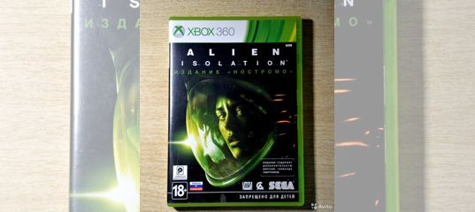 """Игра для консоли Xbox 360 """"Чужие"""""""