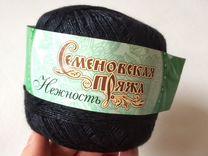 Пряжа разная — Одежда, обувь, аксессуары в Санкт-Петербурге