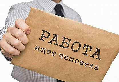 Работа по выходным в москве с ежедневной оплатой для девушек девушка модель программы воспитательной работы