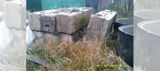 Продам фбс, блоки, блок фундаментный купить в Новгородской области | Товары для дома и дачи | Авито