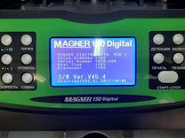Сортировщик банкнот Magner 150 мультивалютный