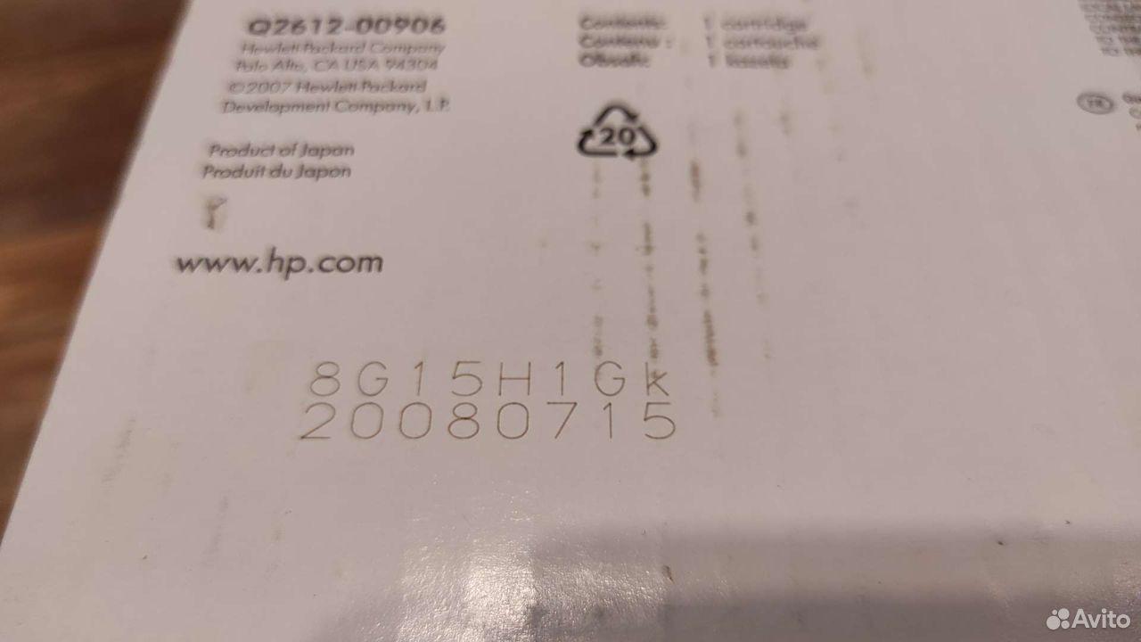 Картридж q2612a новый  89994506006 купить 3