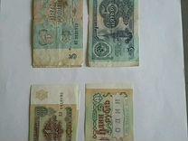 Банкноты 90-х, приватизационные чеки