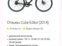 Cube editor 2014
