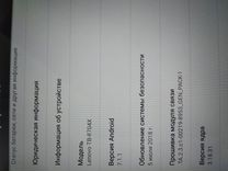 """Игровой Lenovo tab 4 plus -8"""", 4G, 3Gb/16Gb — Планшеты и электронные книги в Геленджике"""