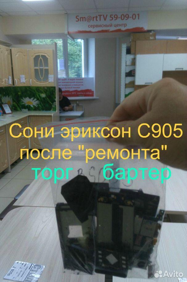 Sony Ericsson C905  89528822817 купить 1
