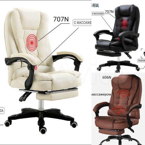 Офисные кресла с массажерами массажеры абакан