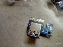 Райзор 1Х-USB