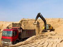 Чистый Песок н/п 1448