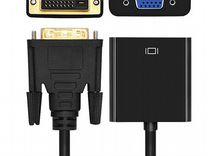 Конвертер DisplayPort to VGA (D-SUB) — Товары для компьютера в Кемерово