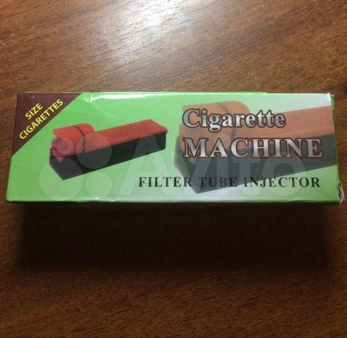 Машинка для сигарет купить в ульяновске esse сигареты купить