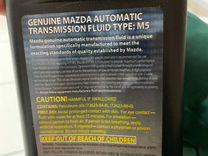Трансмиссионное масло Mazda ATF M-V US