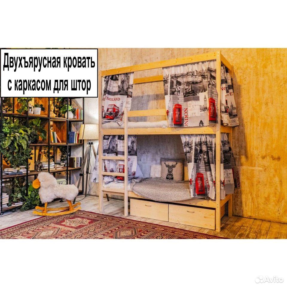 Двухъярусные кровати  89061701070 купить 9