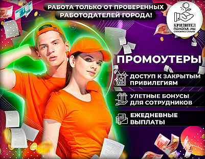Работа для девушек в белореченске на работа в уфе с проживанием для девушки