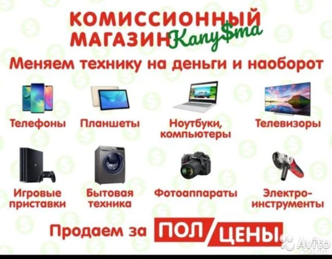 Телефон Alcatel от-103 кгн01