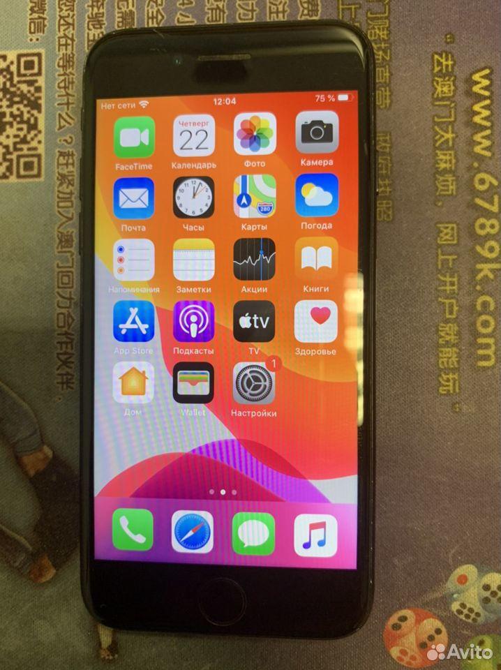 89241398398  Телефон iPhone 7 128gb