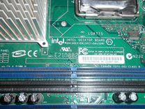 Материнская плата 775 DDR2 чипсет D915GEV/PCY/GRF