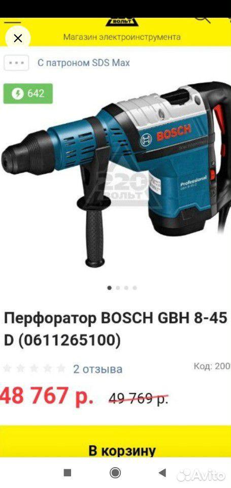 Перфоратор GBH 8-45 в разбор