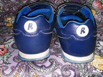 Кроссовки для мальчика Reike