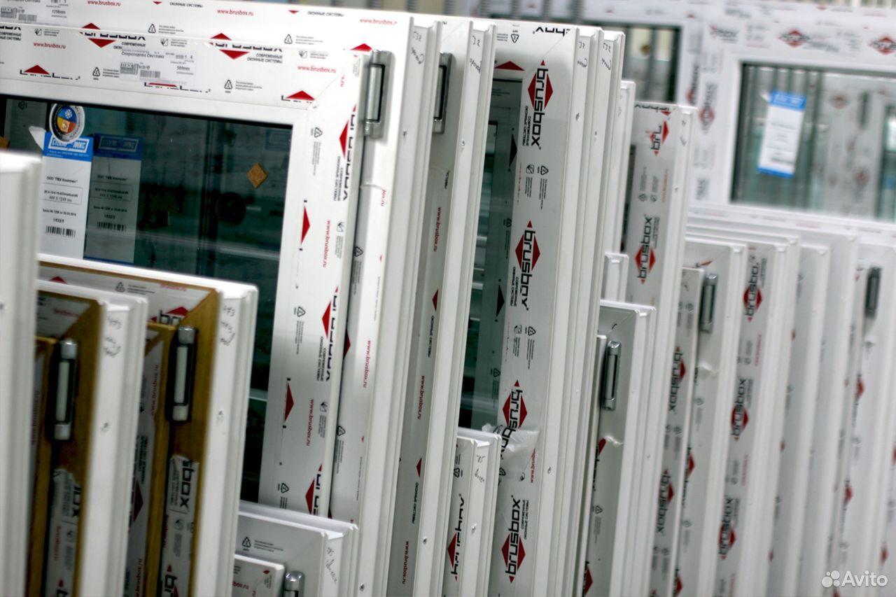 Пластиковые окна  89127586903 купить 1