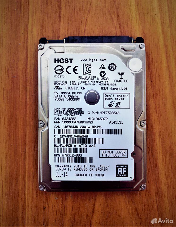 Жесткий диск HDD 2.5 750 GB hgst для ноутбука  89538085333 купить 1