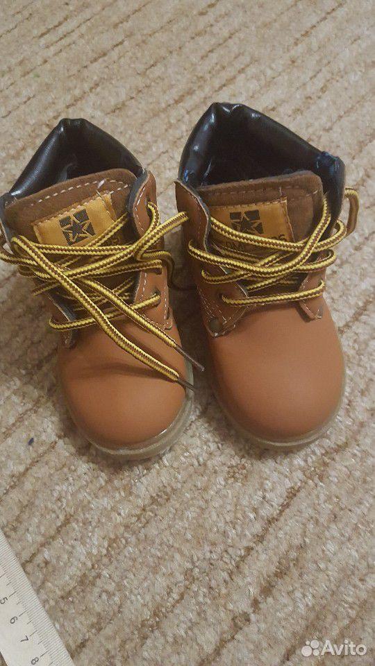 Ботинки  89188244025 купить 1