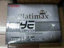 Блок питания Enermax Platimax EPM1700EGT 1700W