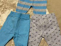 Ползунки для новорождённого — Детская одежда и обувь в Омске