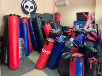 Боксерский мешок 180см с системой подвеса, красный
