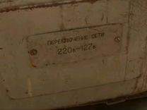 Выпрямитель зарядное устройство