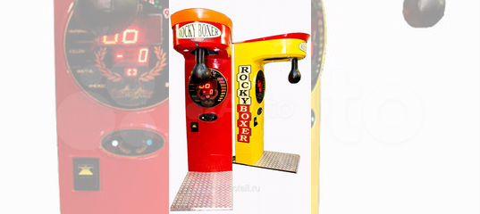 игровой автомат боксерская груша
