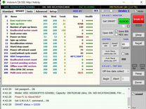 Продам диск на 2 тб. WD2003fyyc-02W0B1