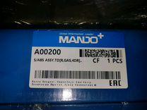 Задние амортизаторы Mando A00200 2шт
