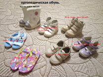 5ef29b024 Купить детскую одежду и обувь в Барнауле на Avito