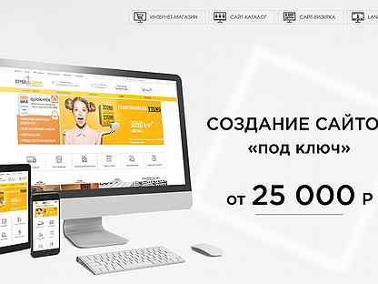 Создание сайтов цены тула договор продвижения интернет сайта