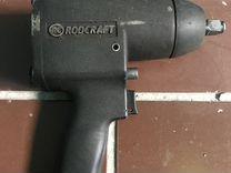 Пневматический гайковерт rodcraft RC2205