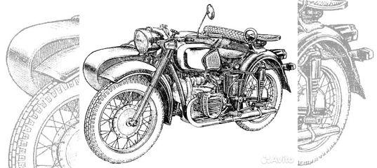 Продам Мотоцикл Днепр купить в Белгородской области   Транспорт   Авито
