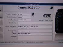 Зеркальный фотоаппарат Canon 60D. Комплект