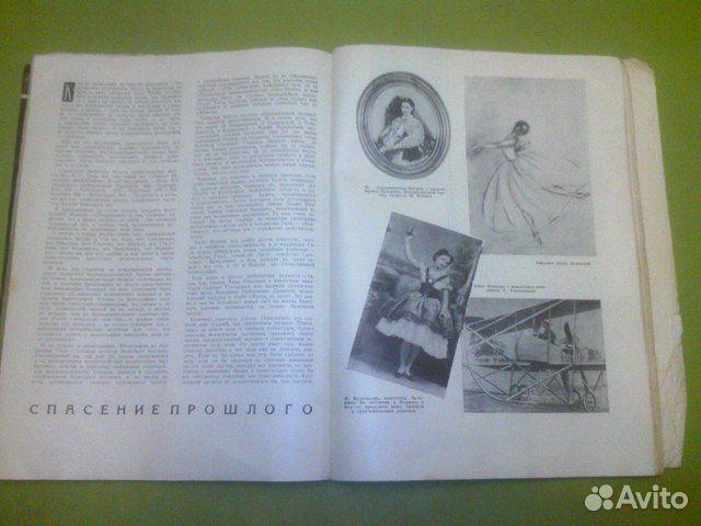 Журнал Театр СССР 1963 год  89231161221 купить 5