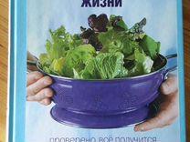 Рецепты. ЖК Суворовский