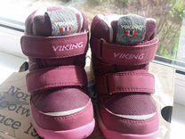 Viking 23