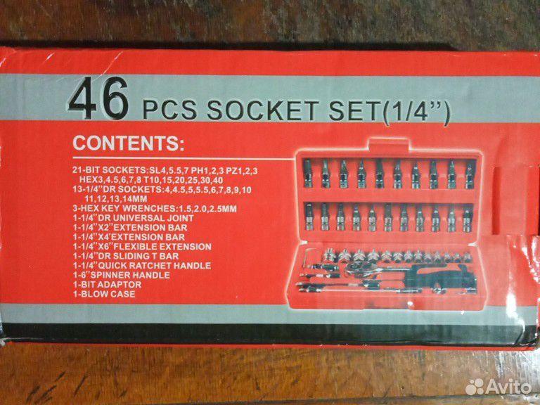 Набор инструментов  89220448299 купить 1