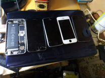 iPhone 5 5s6.6s
