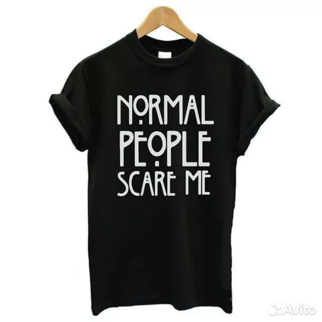 Футболка Normal people scare me