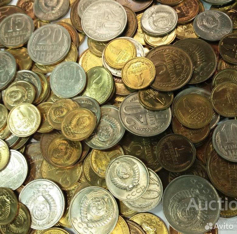 Монеты СССР 1961-1990г.г