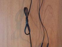 Наушники с USB-разъемом