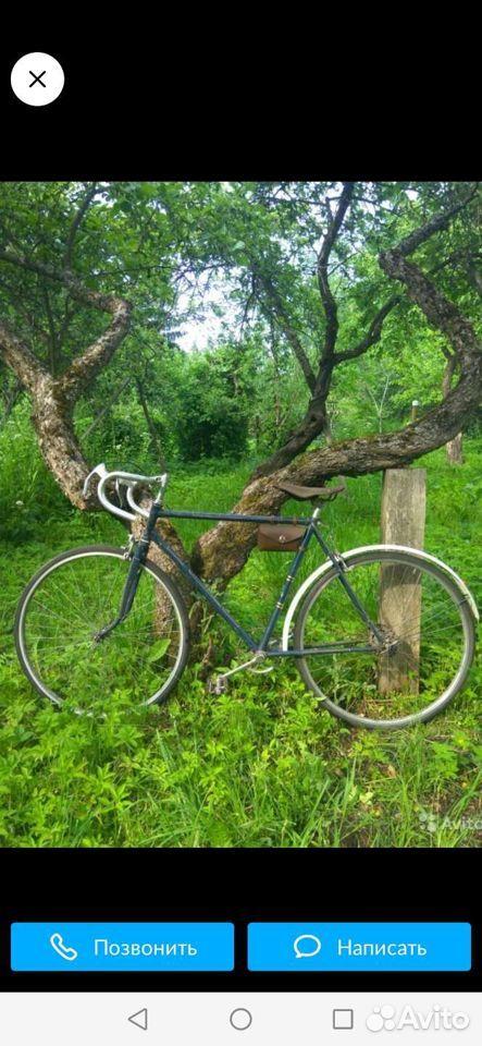 Велосипед  89271887906 купить 1