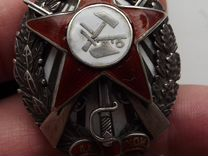 Знак Первые Советские Курсы Красных Командиров