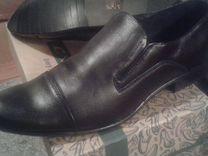 5af080a5f белоруссия - Сапоги, ботинки и туфли - купить мужскую обувь в России ...